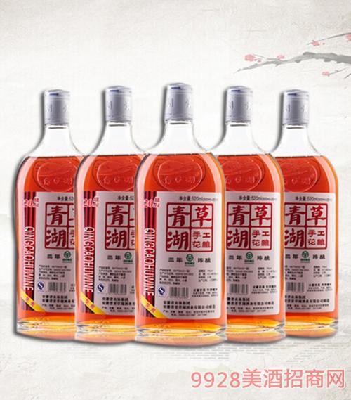 青草湖十年经典陈酿500mlx6瓶装