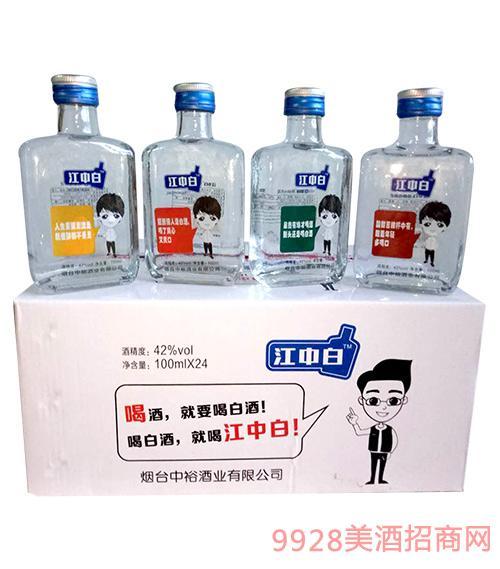 江中白小酒42度100mlx24