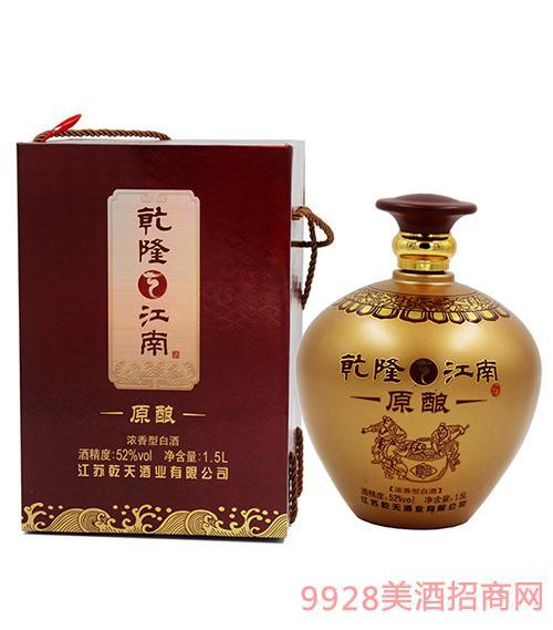 乾隆江南原酿浓香型白酒52度1.5L