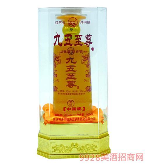 九五至尊酒金樽中国龙42度500ml