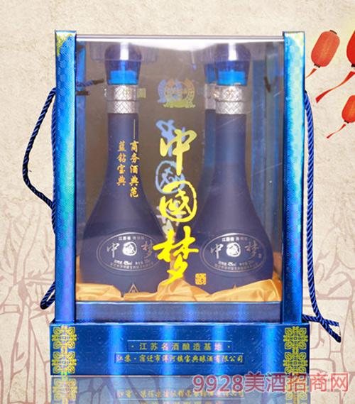 蓝钻宝典中国梦酒