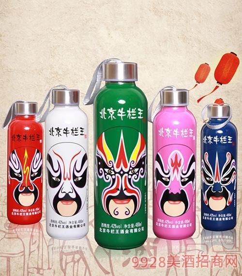 北京牛栏王酒42度480ml