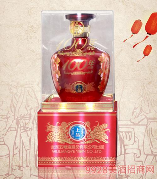 百年传奇酒上品52度500ml