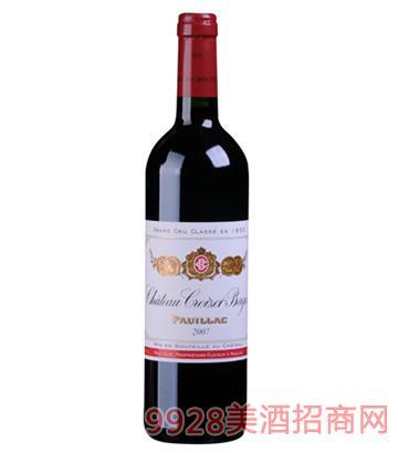 歌壁庄园干红葡萄酒