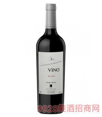 双生薇诺马尔贝克红葡萄酒750ml