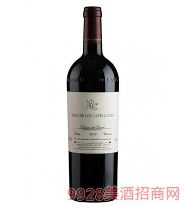 帕歌卡佩兰斯佳酿红葡萄酒750ml