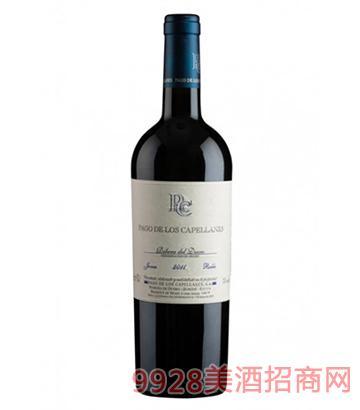 帕歌卡佩兰斯新酿红葡萄酒750ml