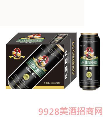 洛斯堡黑啤500ml×12罐