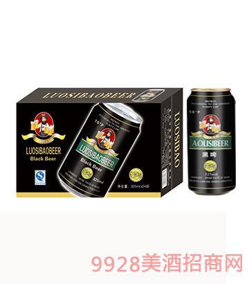 洛斯堡黑啤325ml×24罐