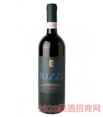 瑞茲芭芭羅斯科帕約萊紅葡萄酒750ml