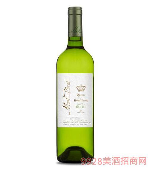 蒙佩奇皇后干白葡萄酒