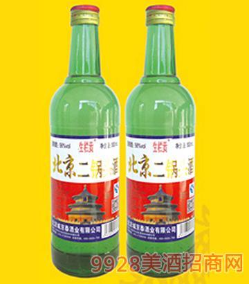 二锅头酒烫金标瓶装酒