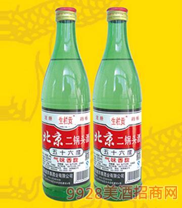北京二锅头56度绿瓶