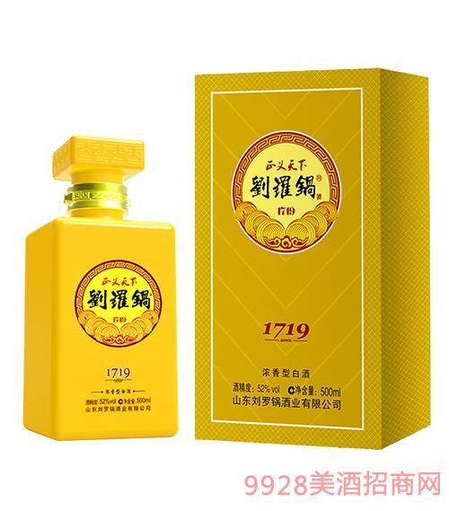 刘罗锅1719酒浓香型52度500ml