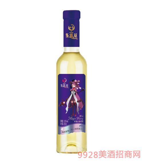 多情草魔仙半甜白葡萄酒
