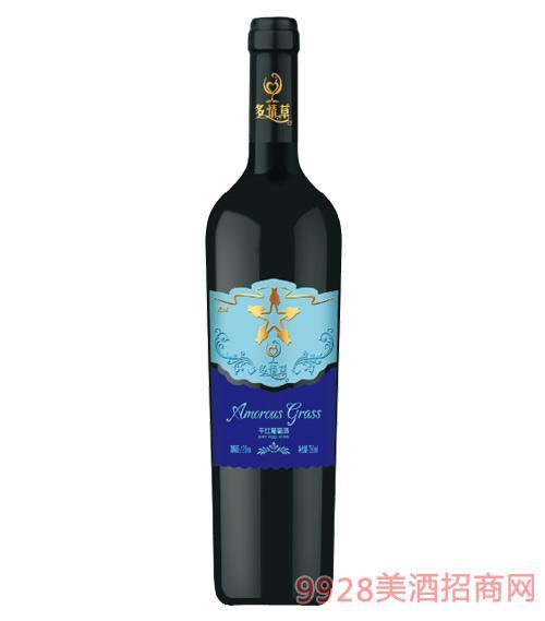 多情草友情干红葡萄酒