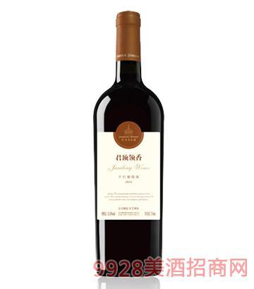 君顶领香干红葡萄酒13度750ml