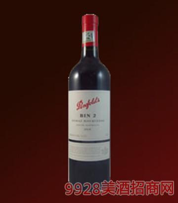 奔富酒庄Bin2希拉子幕尔伟德干红葡萄酒