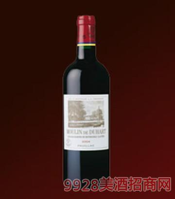 拉菲迪阿尔磨坊红葡萄酒