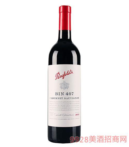 澳大利亚奔富BIN407赤霞珠红葡萄酒