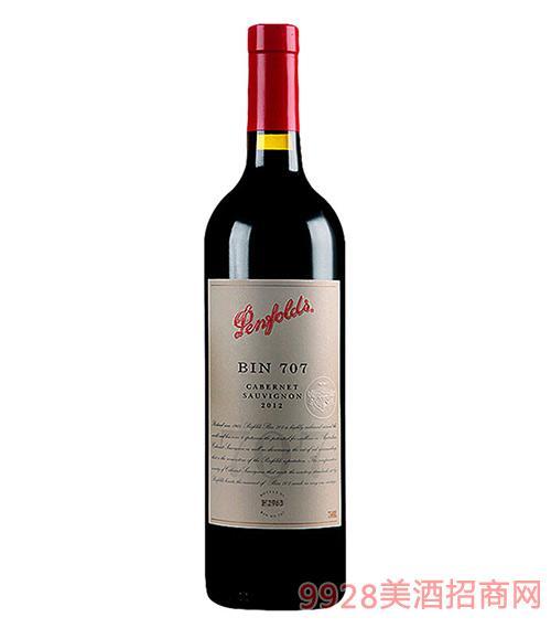 澳大利亚奔富BIN707赤霞珠红葡萄酒