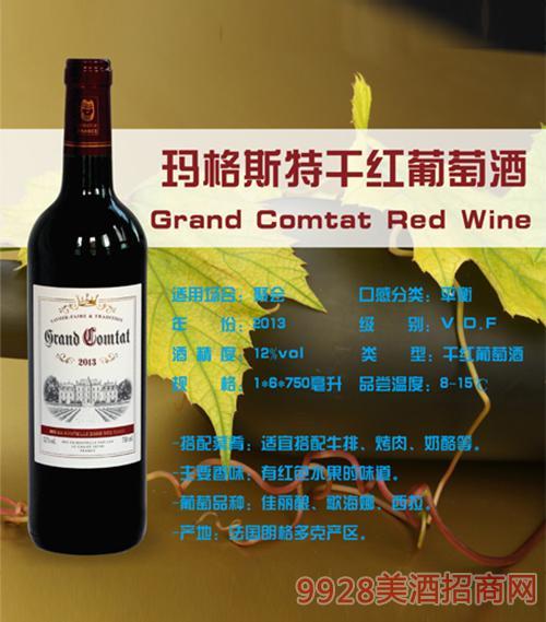 玛格斯特干红葡萄酒12度750ml