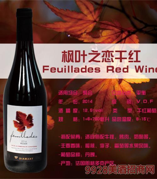 枫叶之恋干红葡萄酒12度750ml