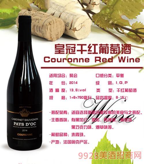 皇冠干红葡萄酒12度750ml