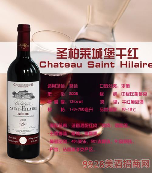 圣柏莱城堡干红葡萄酒13度750ml