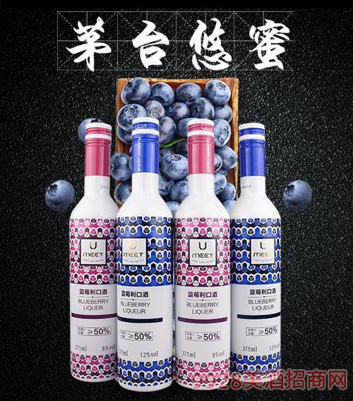 茅台悠蜜酒蓝莓利口酒