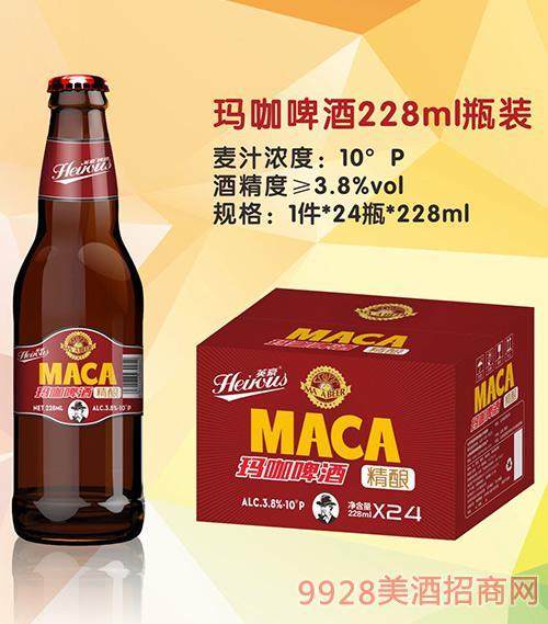 英豪啤酒玛咖啤酒228mlx24瓶装