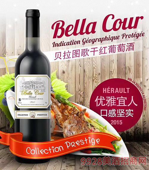 �拉�D歌IGP葡萄酒12%ovl750ml
