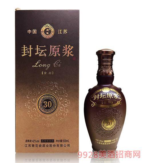 龙瓷封坛原浆酒30-42度500ml