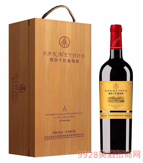 橡法干红葡萄酒木盒