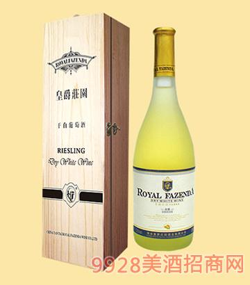 皇爵侯爵干白勃艮第木盒葡萄酒