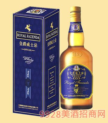 皇爵威士忌(蓝)