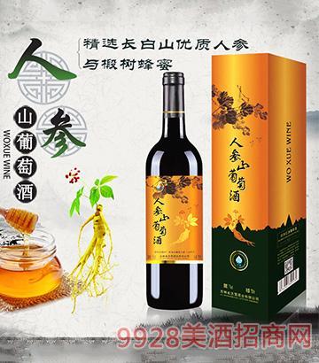 人参山葡萄酒8度750ml