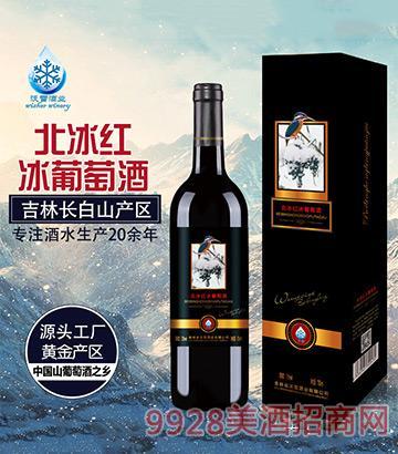 北冰红冰葡萄酒(礼盒)11度750ml