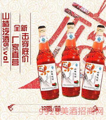 山楂汽酒15度500ml
