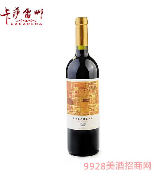 卡萨雷娜珍藏干红葡萄酒14.5度750ml