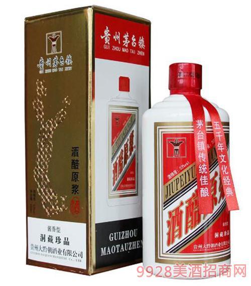 酒醅原浆酒洞藏珍品53度500ml