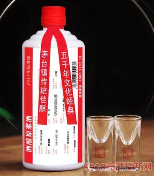 酒醅原浆酒2017标准版53度500ml