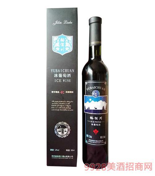 裕佰川冰葡萄酒12度500ml