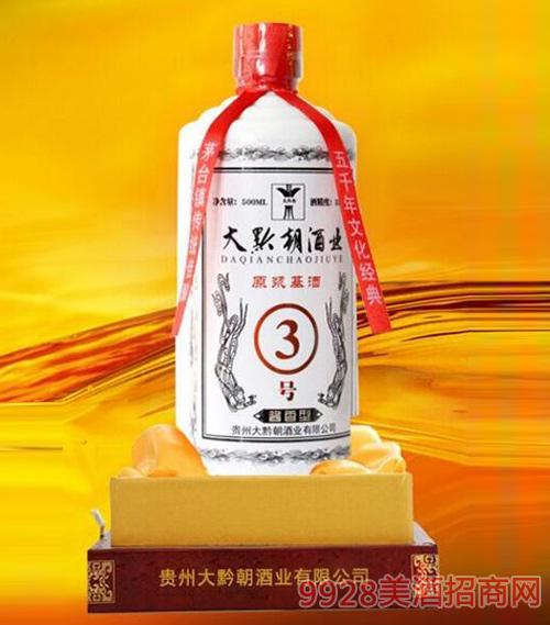 茅台镇酱香散酒3号酒53度500ml