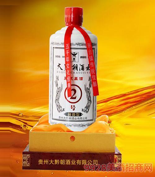 茅台镇酱香散酒2号酒53度500ml