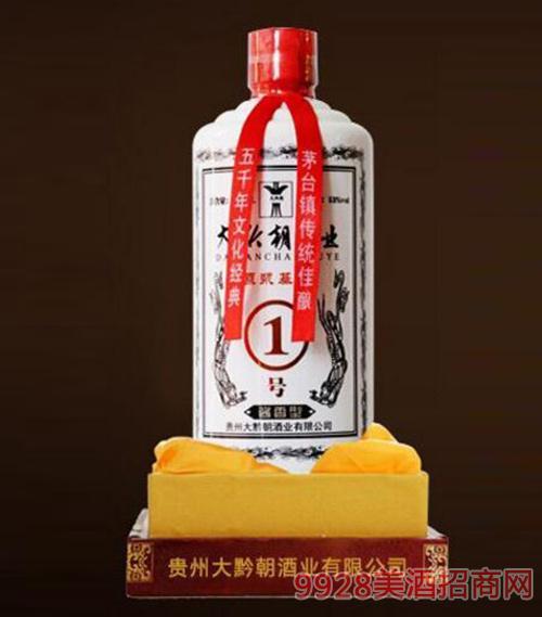 茅台镇酱香散酒1号酒53度500ml