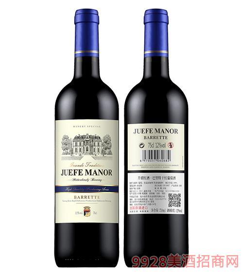 升禧红酒巴里特干红葡萄酒12度750ml