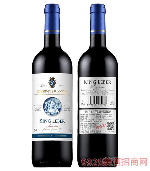 莱伯君王拜尔德干红葡萄酒12度750ml