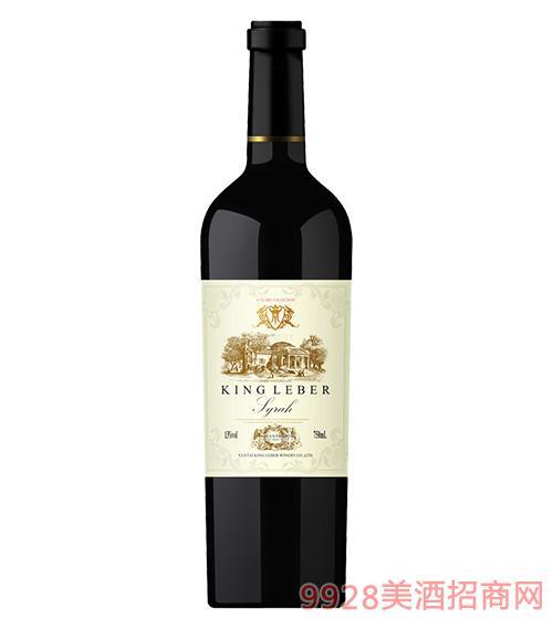 莱伯君王5年陈酿干红葡萄酒13度750ml