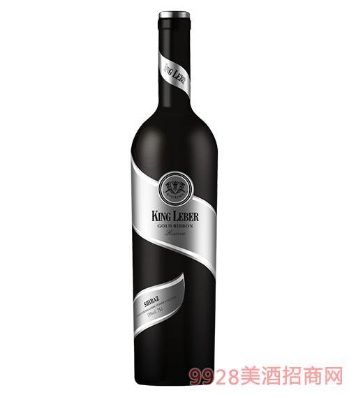 莱伯君王银带干红葡萄酒13度750ml